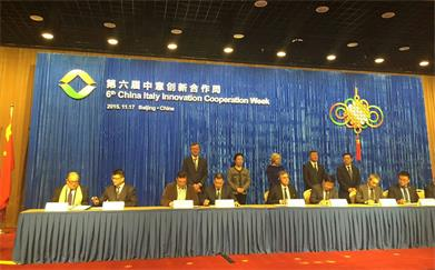 China VAST Development Reached Strategic Cooperation with AVIO