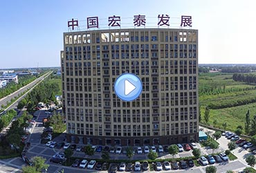 China VAST development videos