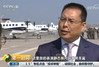 "CCTV: Chairman Wang Jianjun's Presence on CCTV 2 ""Time NO. 1"""